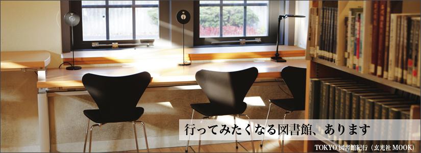library_kv03.jpg